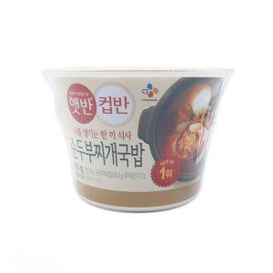 Cj Cupbahn Arroz Con Tofu